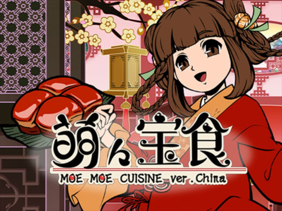 The Moe Moe Cuisine ver.China Online Slot Demo Game by Gamatron