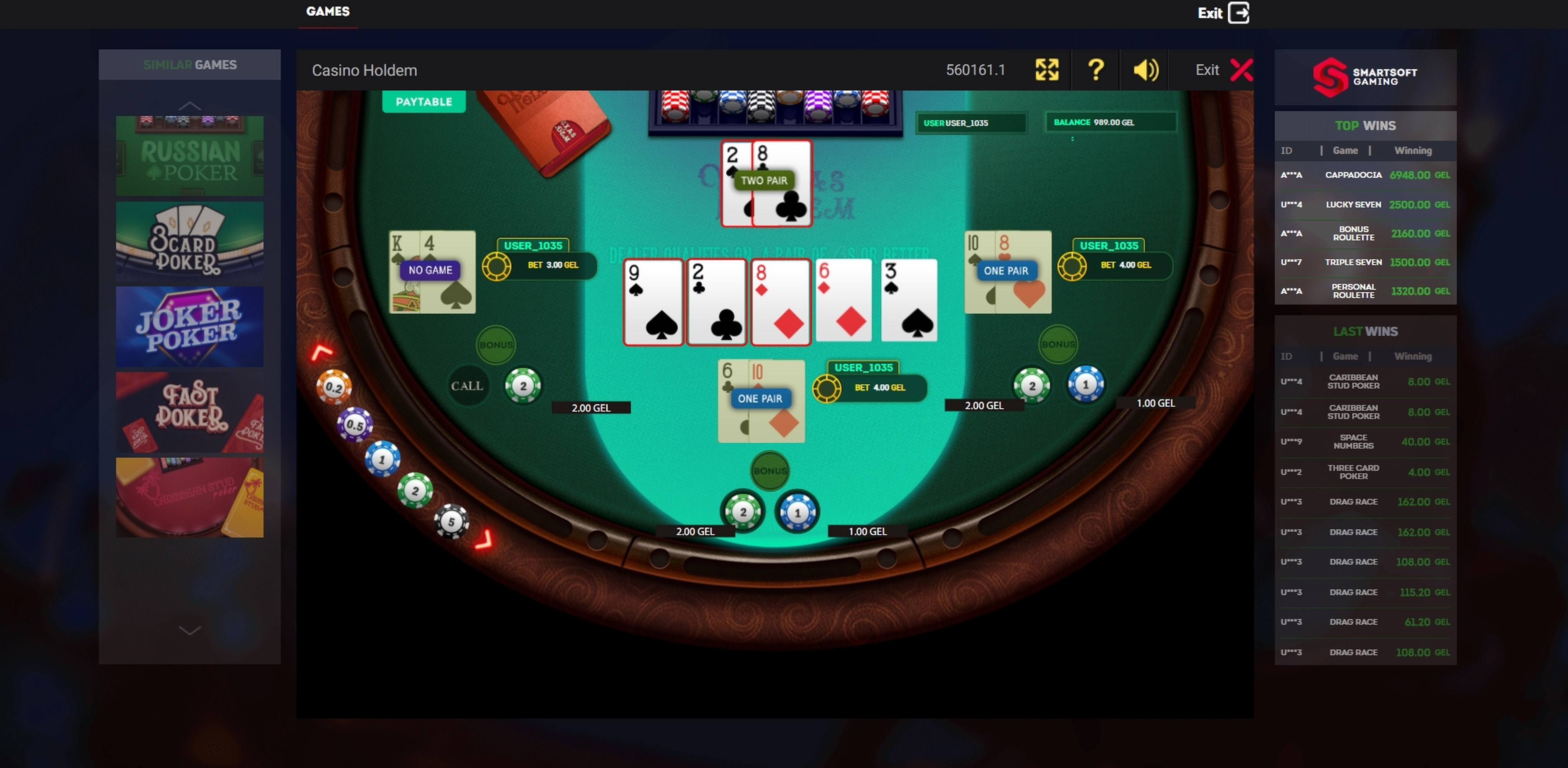 Win Money in Texas Holdem (Smartsoft Gaming) Free Slot Game by Smartsoft Gaming
