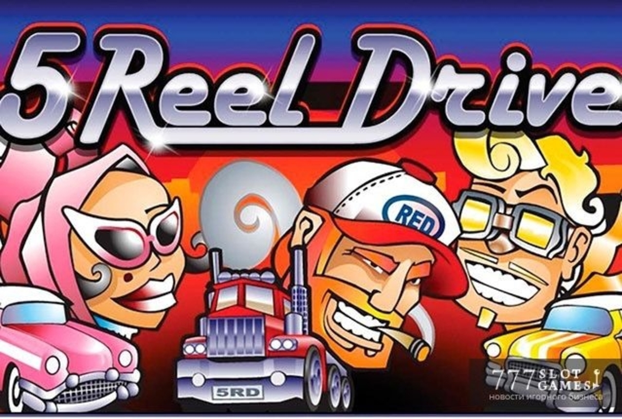 Reels in 5 Reel Drive Slot Game by Microgaming