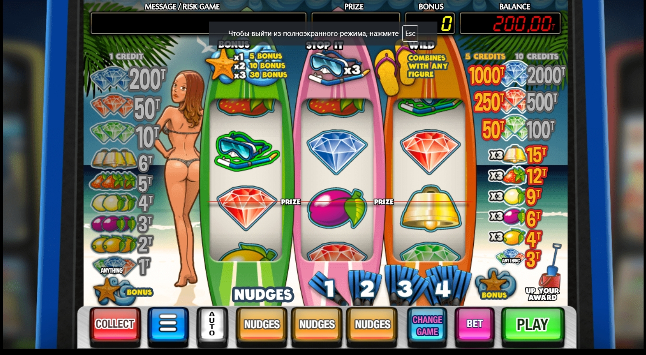 Reels in Beach Slot Game by NetEnt