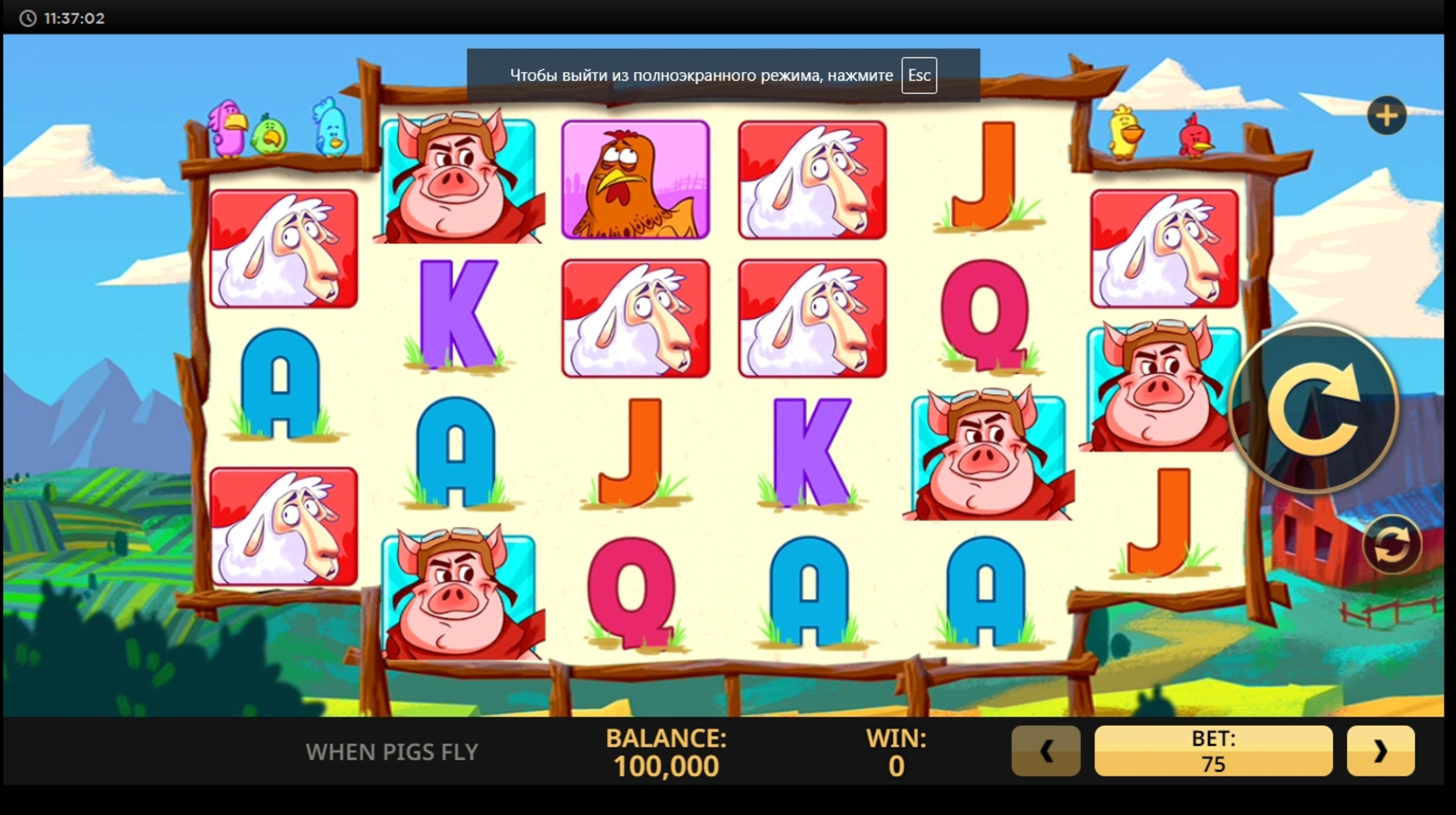 Reels in When Pigs Fly (Netent) Slot Game by NetEnt