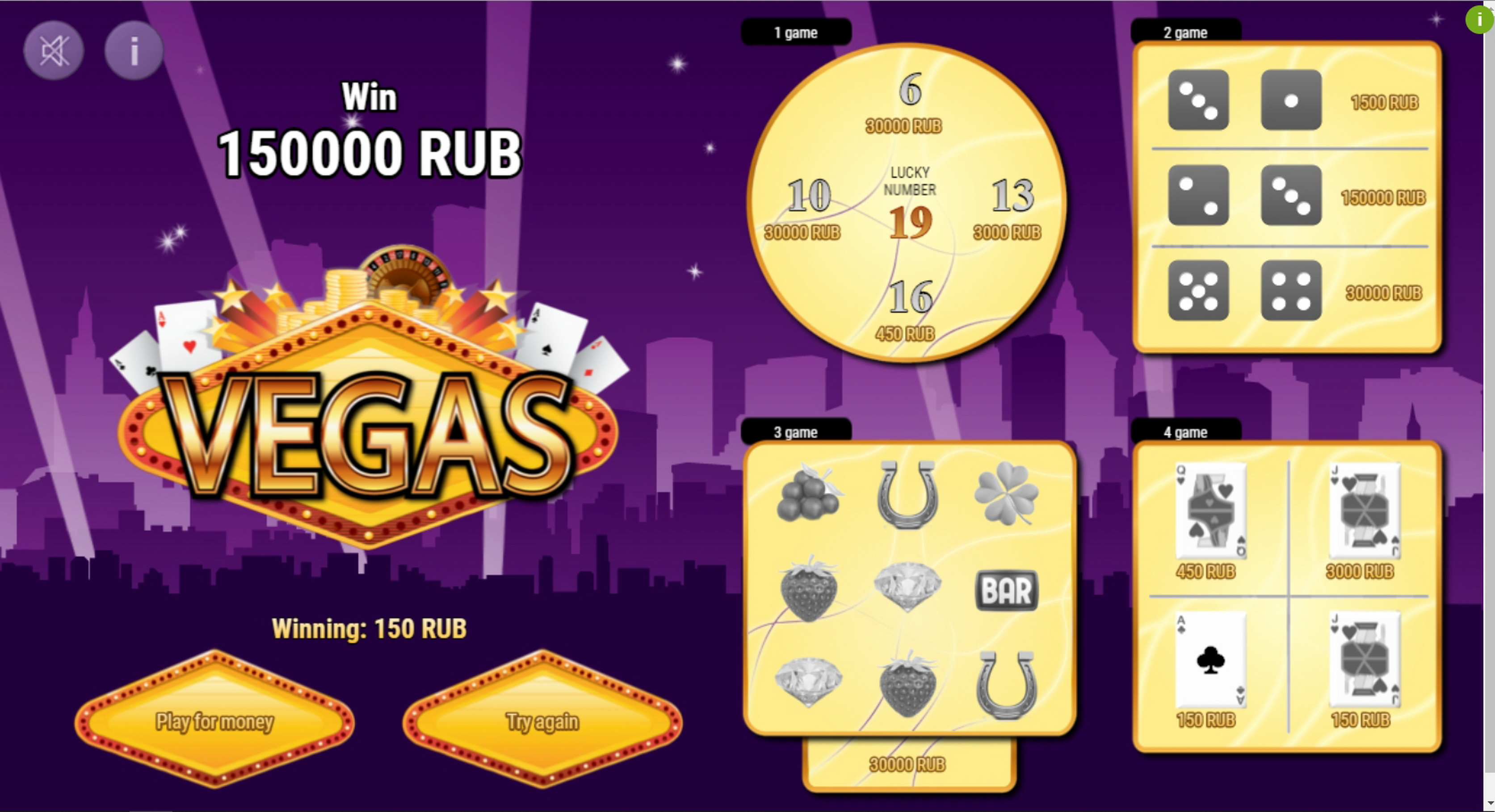 Win Money in Vegas Free Slot Game by SuperlottoTV